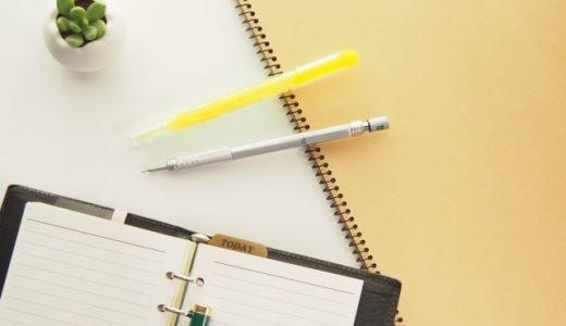 蛍光ペン風のアンダーラインをブログに使いたい!CSSコピペで初心者でも超簡単マーカー