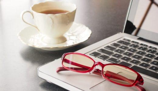 ブログ記事の差別化計画!似たり寄ったりな記事たちから一歩抜け出すためには?