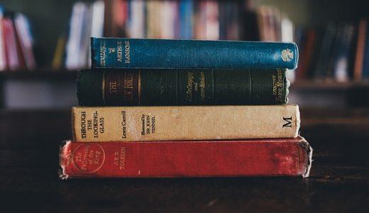 『人を操る禁断の文章術』は最近読んだ本のなかで一番いいと思った!